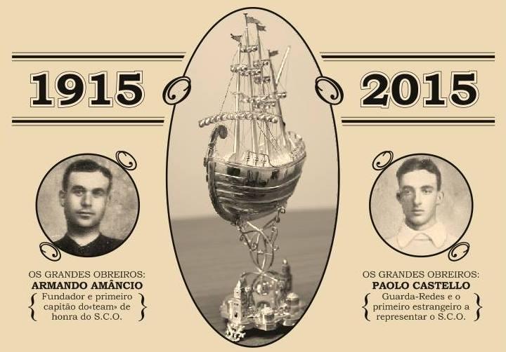 Taça Algarve Olhanense