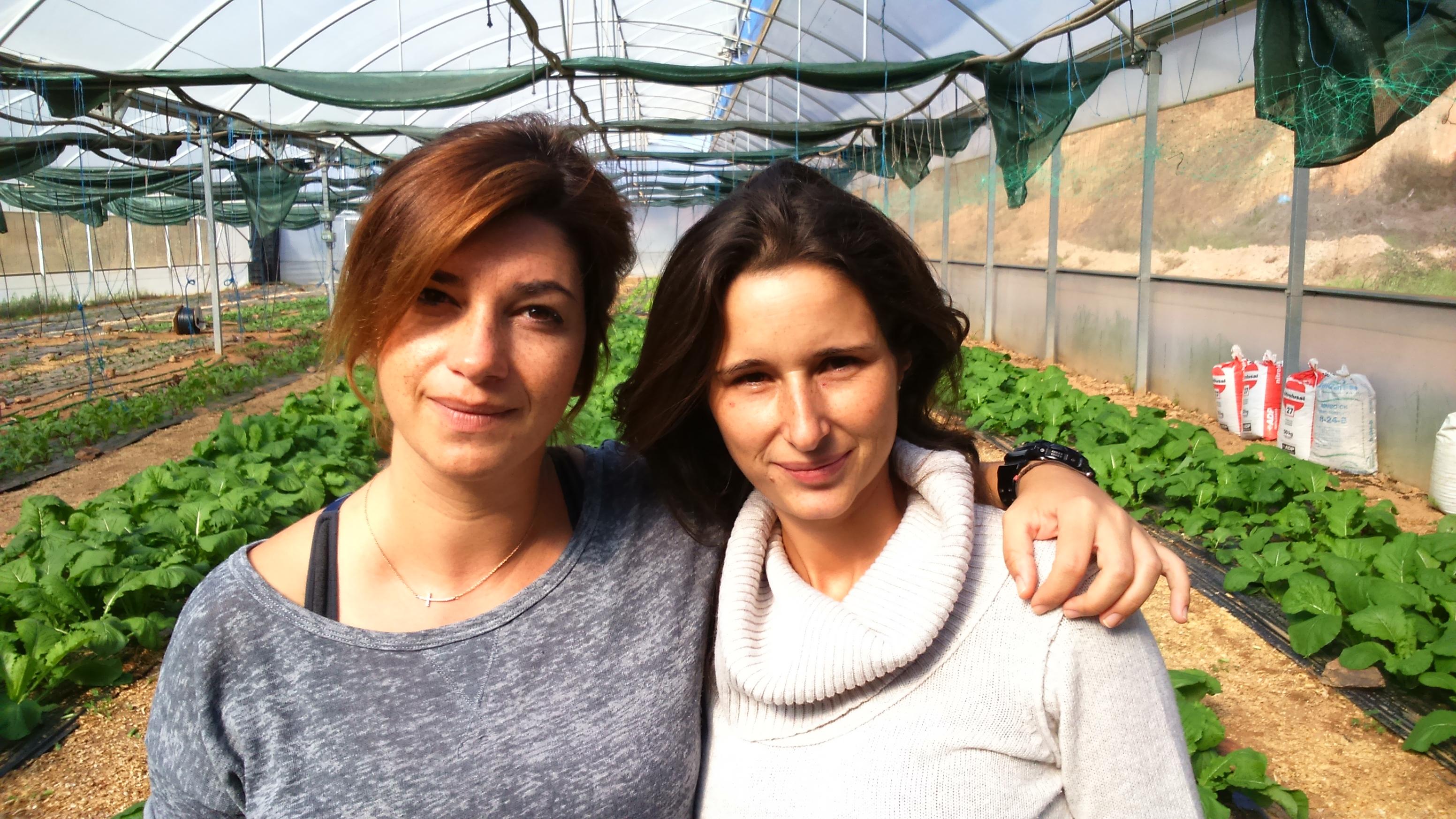 Fátima e Ana Rita