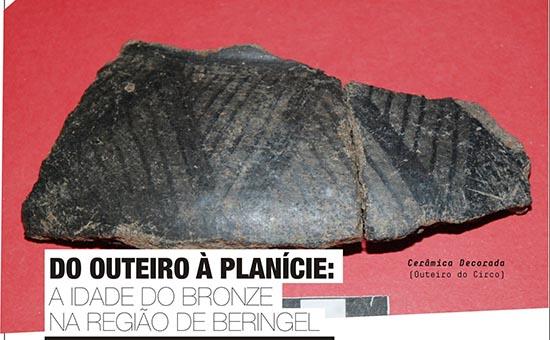 Beringel arqueologia