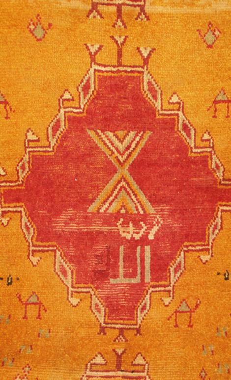 Tapetes de Marrocos
