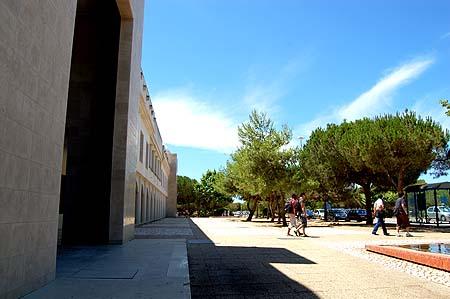 Universidade do Algarve, Campus de Gambelas